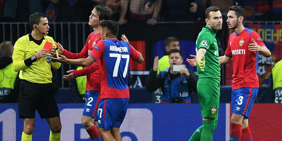 Акинфеев получил красную карточку в домашнем матче с «Реалом»