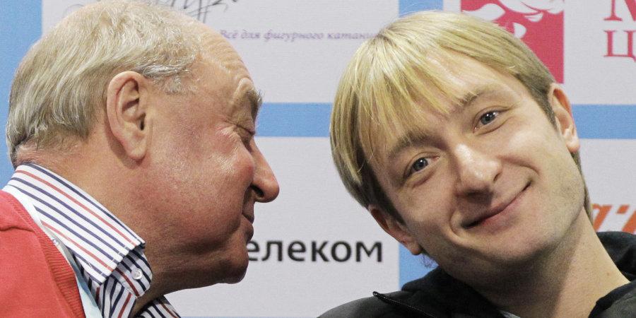 «Карьера Плющенко - это подвиги Геракла!» Алексей Мишин ответил на ваши вопросы