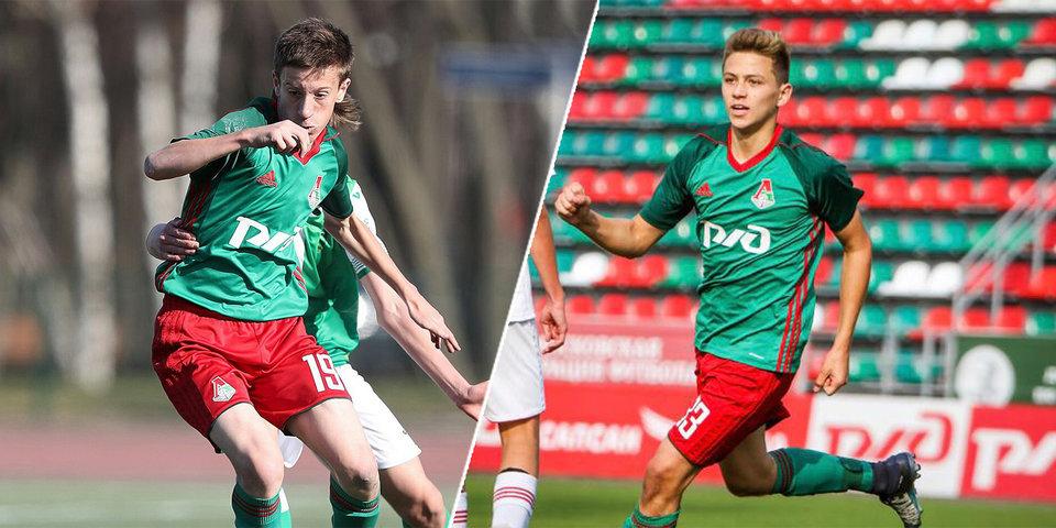 Почитайте о двух талантах из академии «Локомотива». Это будущее нашего футбола