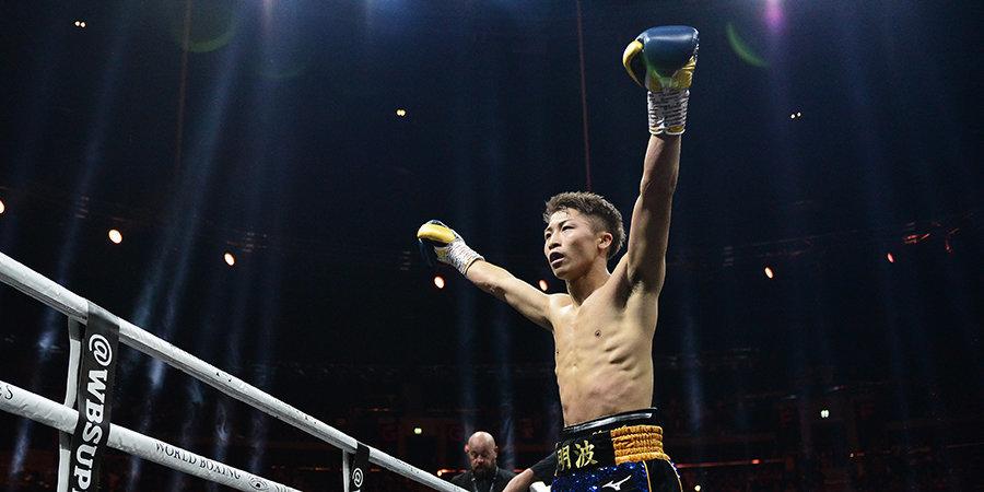 Иноуэ стал победителем Всемирной боксерской суперсерии