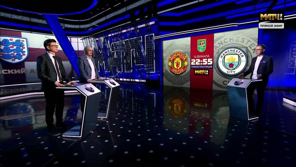 Английский акцент нтв футбол смотреть передачу сейчас
