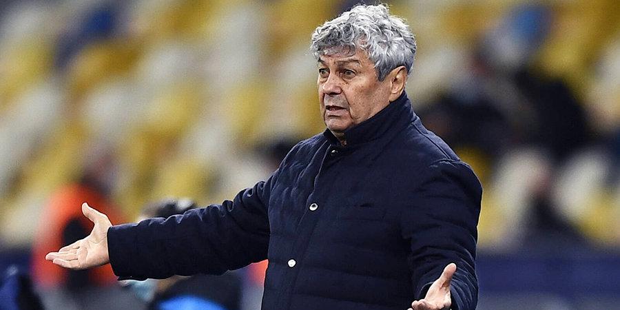 Луческу рассказал об агрессии и неуважении со стороны «Шахтера»