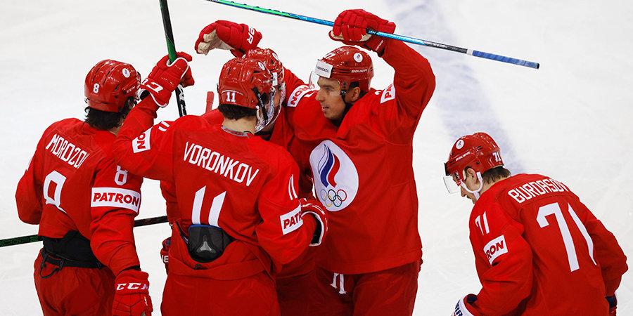 На чемпионате мира в Риге флаг России заменили на символику ОКР
