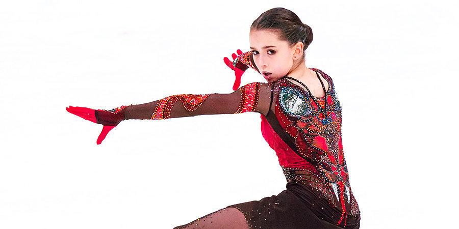 Ее отправляли в танцы на льду, а она выучила четверной тулуп. Кто такая Камила Валиева