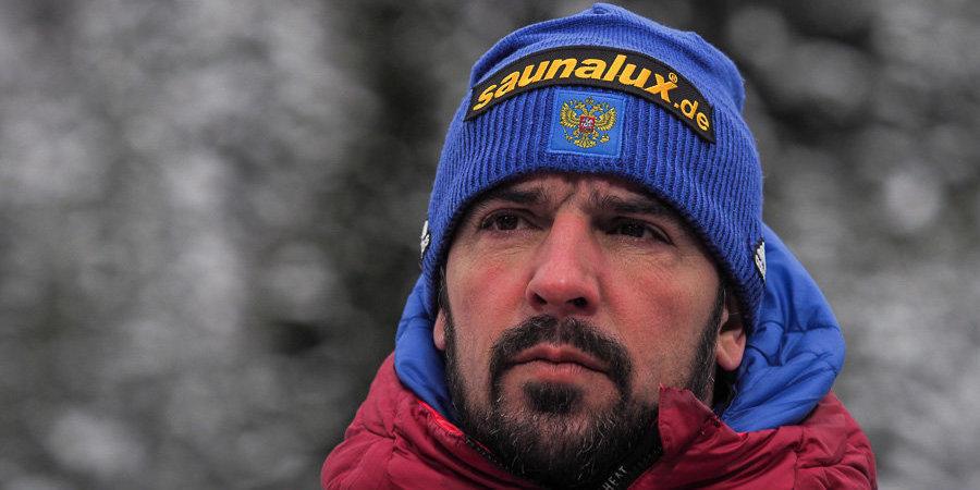 Рикко Гросс: «Шипулин победил, но у всей команды ситуация по-прежнему сложная»