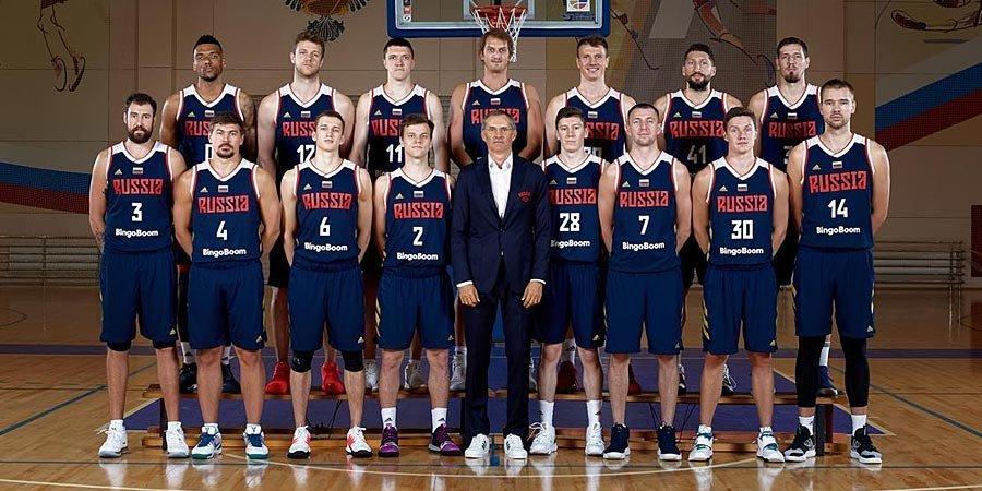 Состав сборной России на ЧМ сократился до 14 баскетболистов