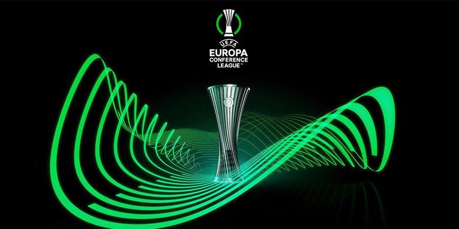 УЕФА представил трофей Лиги конференций