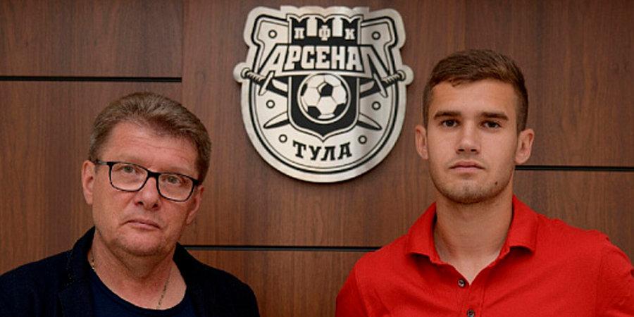 Ломовицкий признан лучшим игроком матча «Арсенал» — «Урал»