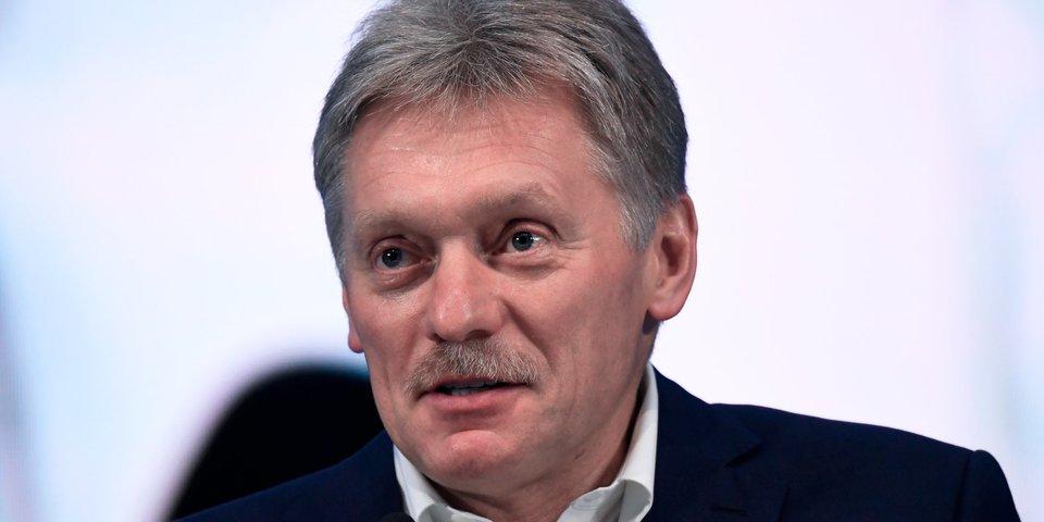 Дмитрий Песков: «Будем надеяться, что сборная России футболу на Евро-2020 будет так же успешна, как наши фигуристы»