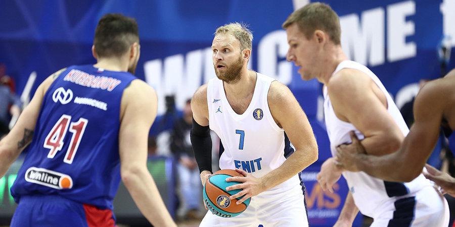 ЦСКА уступил «Зениту» и потерпел второе поражение в трех матчах Единой лиги