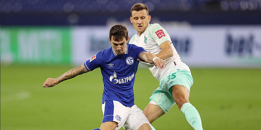 Фюллькруг принес «Вердеру» победу над «Шальке», Гельзенкирхен пропустил 11 мячей в двух матчах