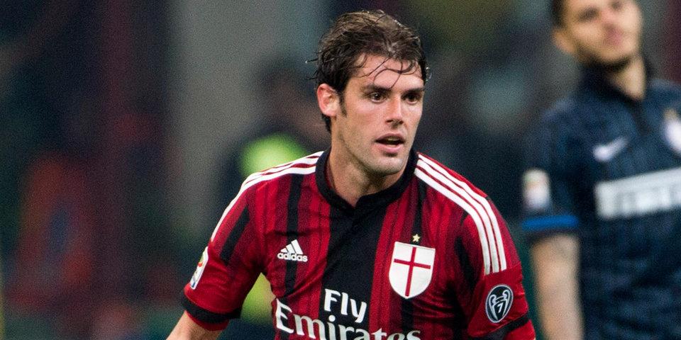 Поли перешел из «Милана» в «Болонью»