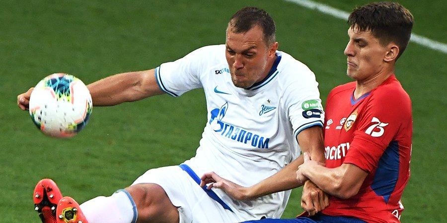 Нынешний «Зенит» в России может остановить только «коктейль Евсеева». Это как Молотова, но на футбольном поле