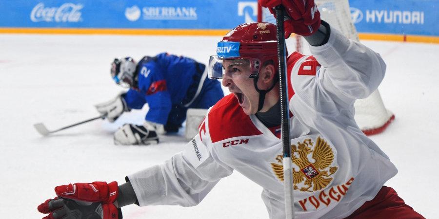 Экс-игрок «Эдмонтона», айронмен из «Сибири» и еще 7 российских хоккеистов, которые зажгут на Универсиаде
