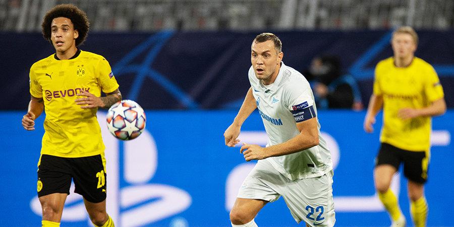 «Боруссия» сыграет с «Зенитом» без Холанда и других звезд. Станет ли Семак использовать лидеров перед «Динамо» и «Спартаком»?