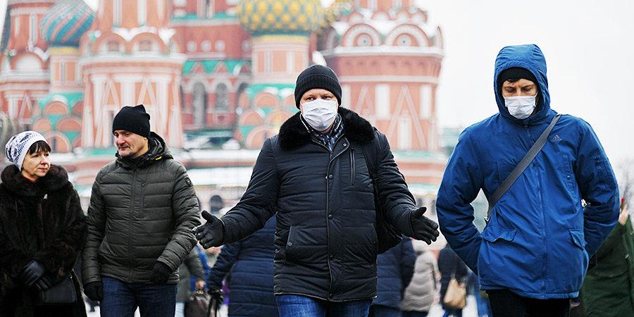 В России отменили массовые мероприятия из-за коронавируса