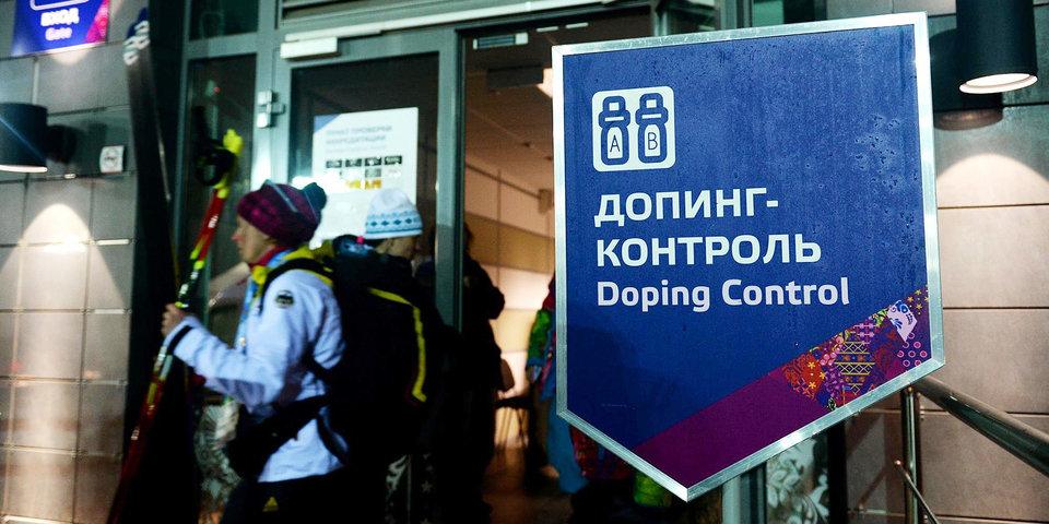 Антидопинговые организации включили в свои пулы 387 россиян в 2018 году