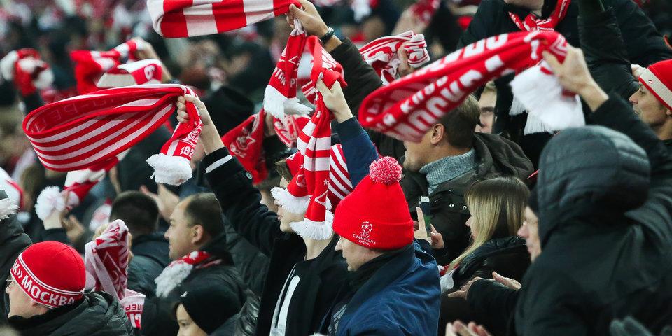 Дисциплинарный комитет УЕФА рассмотрит поведение болельщиков «Спартака» во время игры с «Рейнджерс»