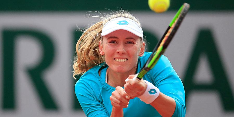 Александрова не смогла пробиться в четвертьфинал турнира в Страсбурге