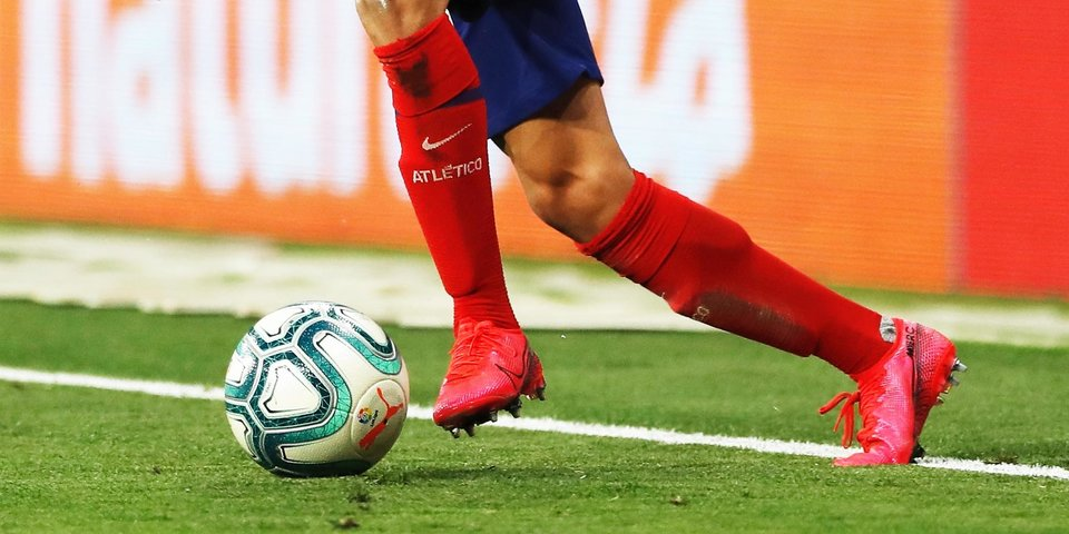 «Атлетико» показал гостевую форму на сезон-2020/21