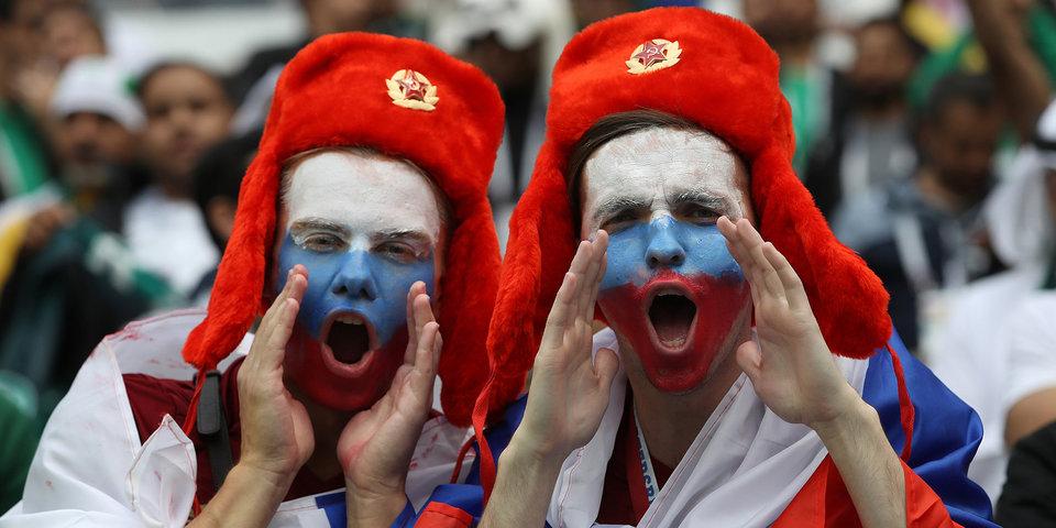 У россиян выросла вера в победу сборной России на ЧМ-2018