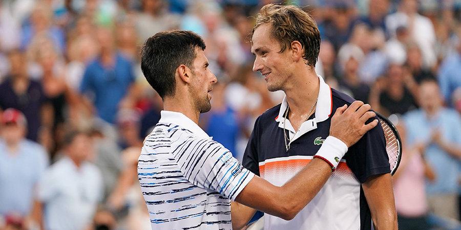 Новак Джокович: «Зверев и Медведев находятся в лучшей форме по сравнению с другими. Чтобы победить их, нужно показать свой лучший теннис»