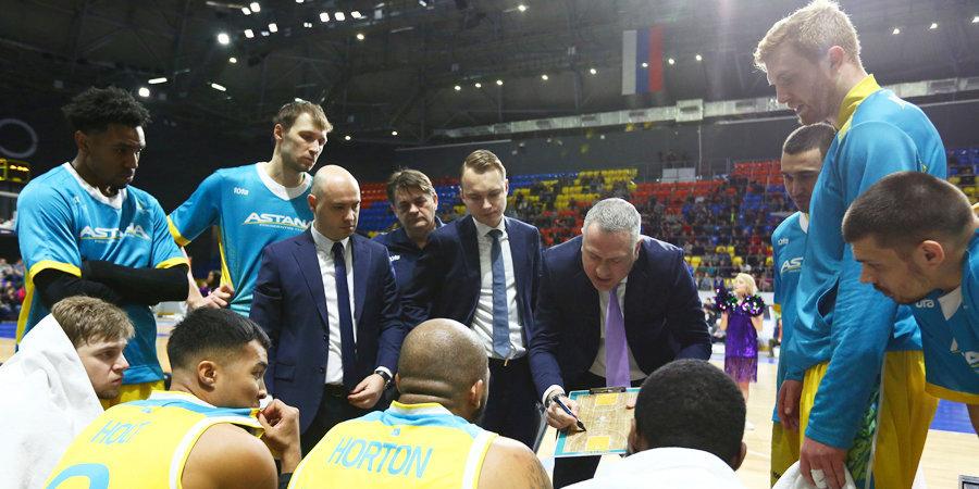 «Астана» подписала контракт с Пономаревым и продлила соглашения еще с девятью игроками