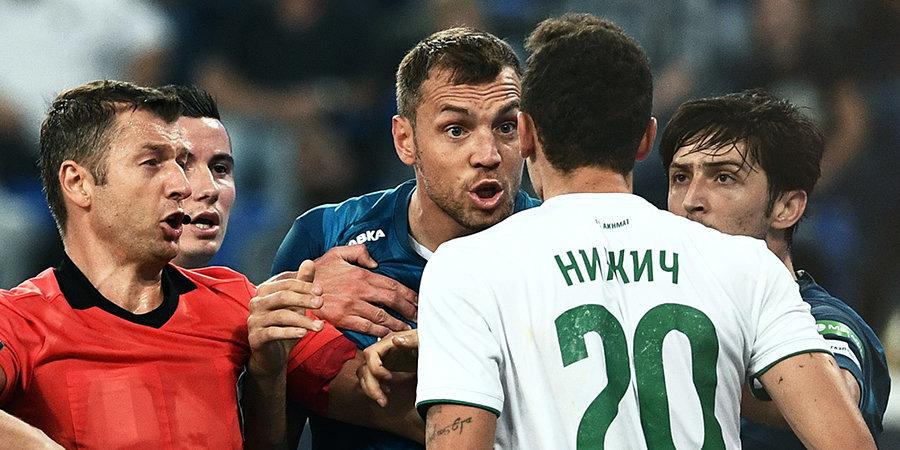 Егоров отреагировал на слова Дзюбы о «позорном» судействе в матче «Зенит» — «Ахмат»