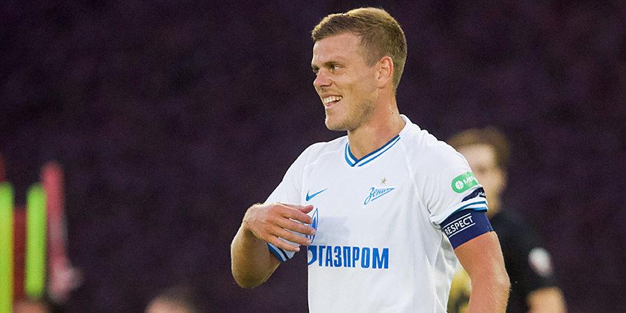 СМИ: Кокорин пытается договориться с «Зенитом» о расторжении контракта. Он хочет продолжить карьеру в Европе