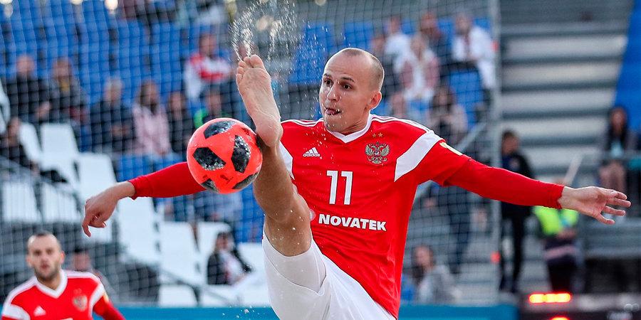 Сборная России разгромила Молдавию и продолжила борьбу за путевку на Кубок мира