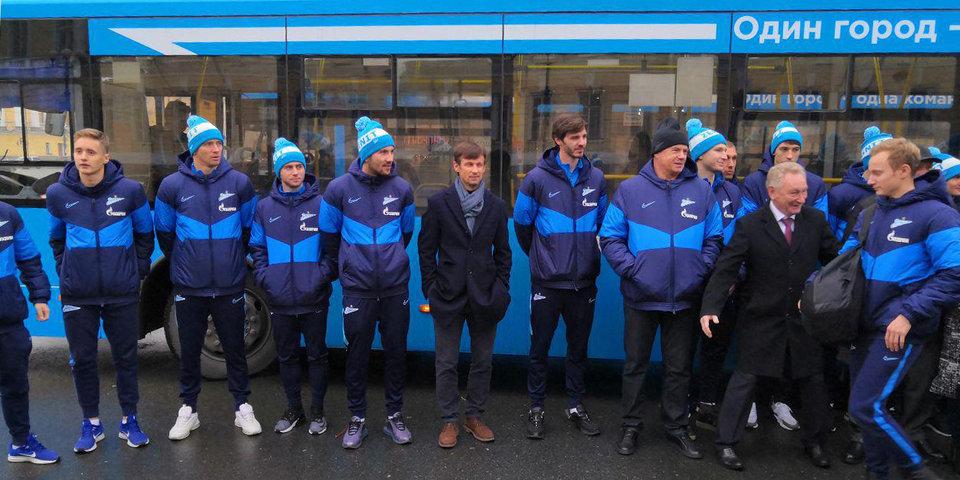 Футболисты «Зенита» проехались на общественном транспорте Санкт-Петербурга