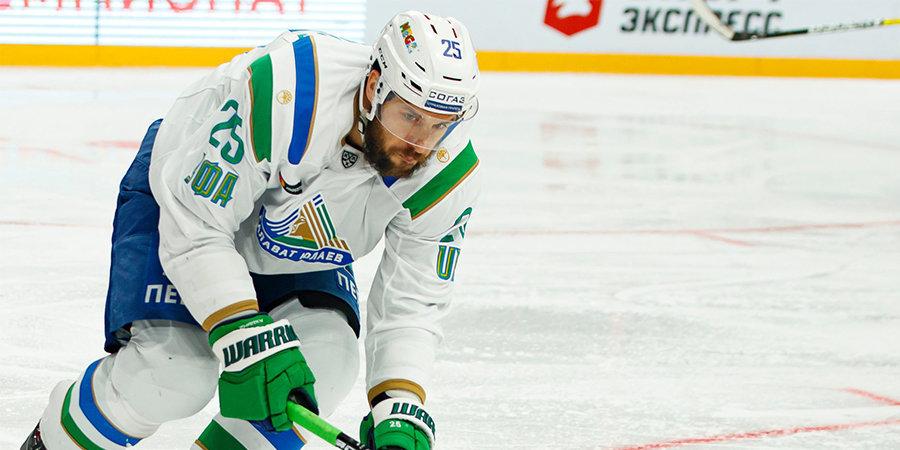 Хоккеист «Салавата» Жарков наказан за пинок лежавшего соперника