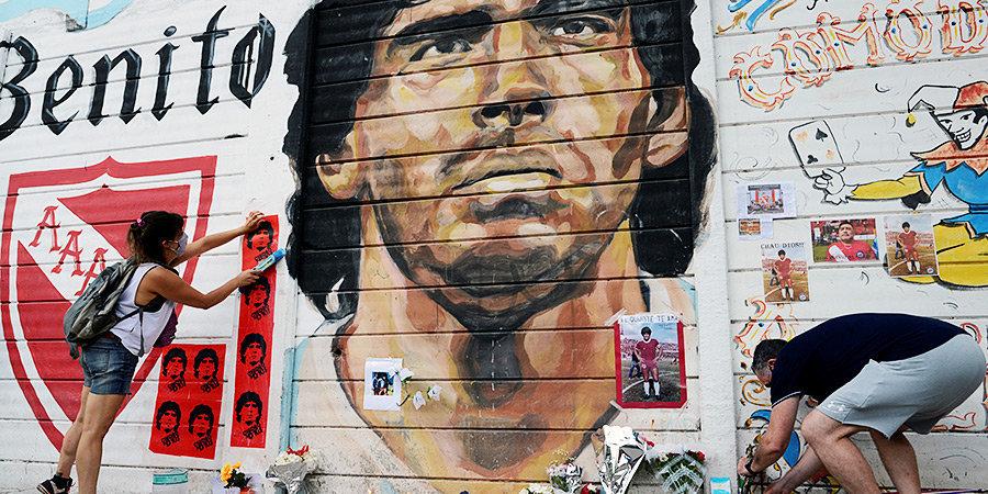 «Матч ТВ» покажет документальный фильм «Диего Марадона»
