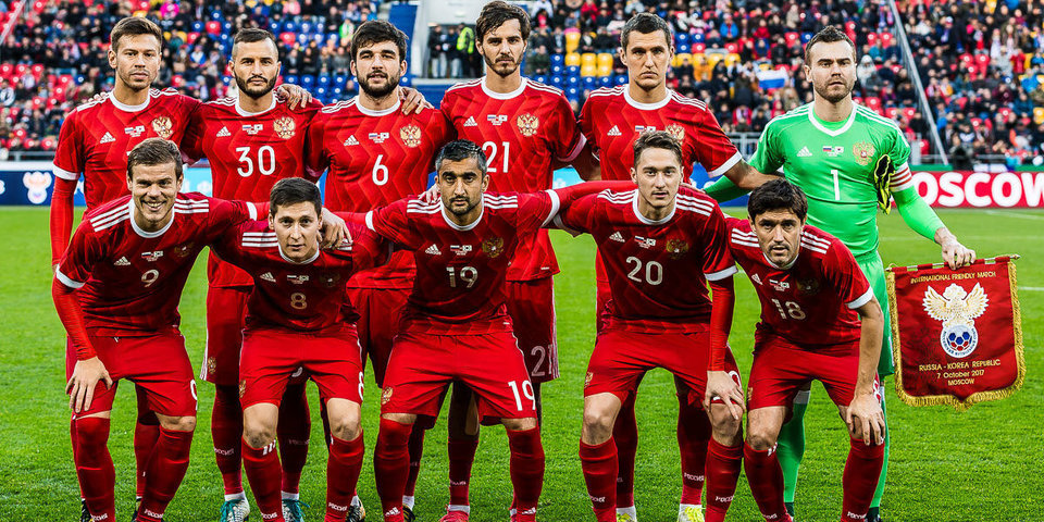 Сборная России опустилась на 65-е место в рейтинге ФИФА