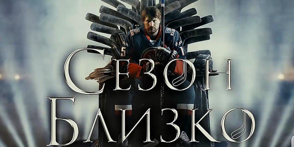 Свитов на железном троне, Дацюк стреляет из пушки. 12 кадров хоккейного лета