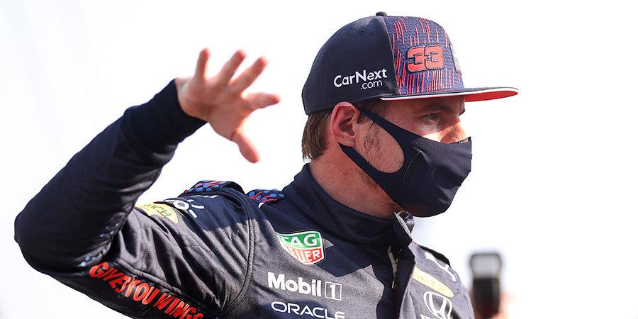 Ферстаппен признался, что рад второму месту на Гран-при Турции