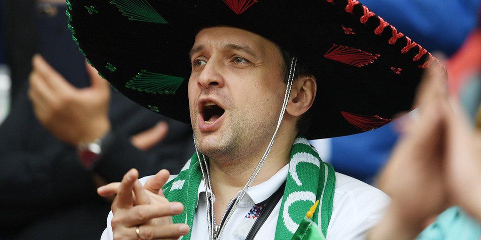 Матч Португалия - Мексика посетили 42 тысячи зрителей