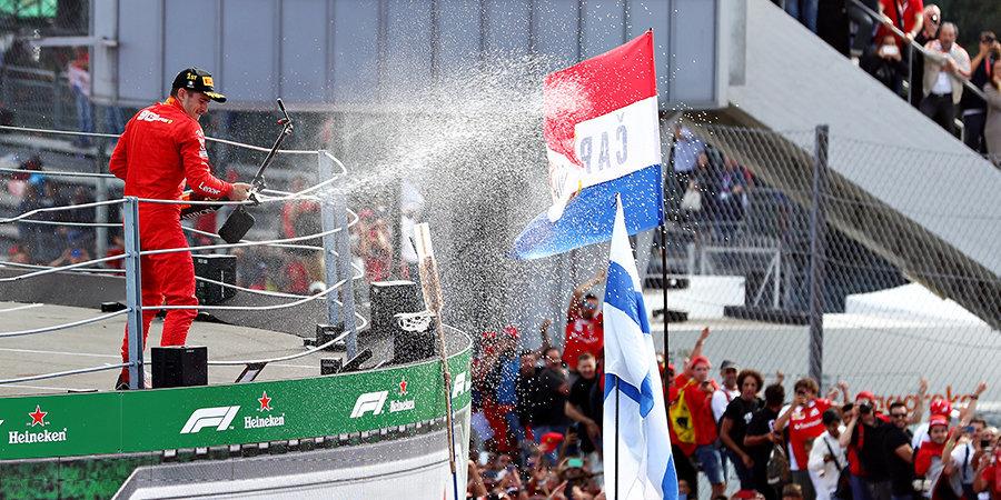 Леклер выиграл вторую гонку подряд, Квят сошел с дистанции Гран-при Италии