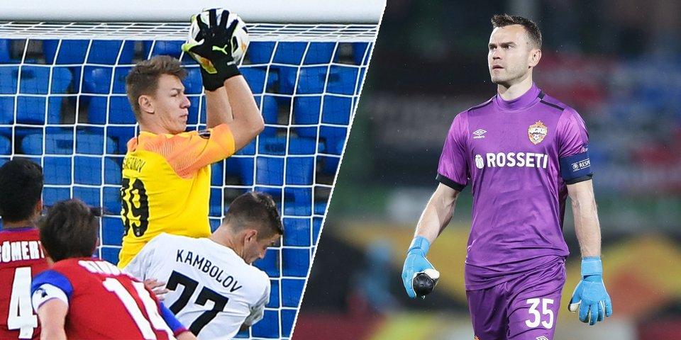 В Лиге Европы 48 команд, но только «Краснодар» и ЦСКА пропустили 5 мячей. В этом нужно серьезно разобраться, что мы и сделали