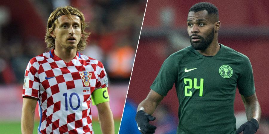 Хорватия разобралась с Нигерией в Калининграде. Голы и лучшие моменты