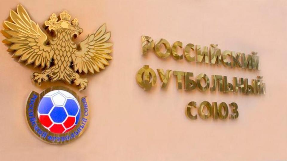 РФС попросил разрешение УЕФА проводить международные матчи на Северном Кавказе
