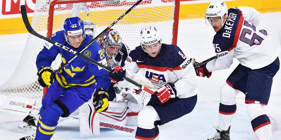Швеция вынесла Америку - 6:0