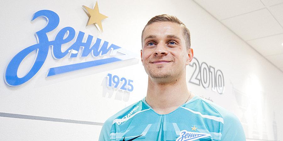 Александр Васютин: «Шанс можно ждать дома на диване, а я хочу доказать, что достоин играть»