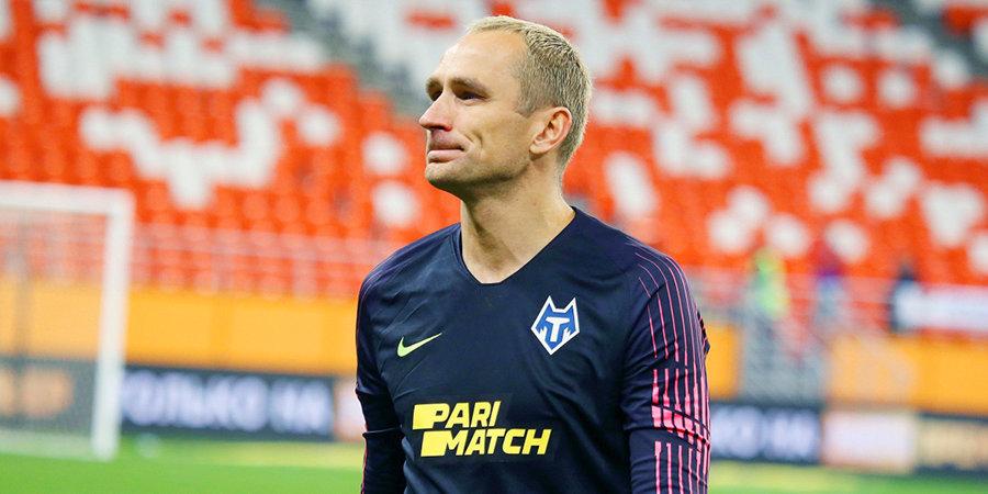 Сергей Рыжиков: «В РПЛ всегда был хороший уровень — и таким он и остается»