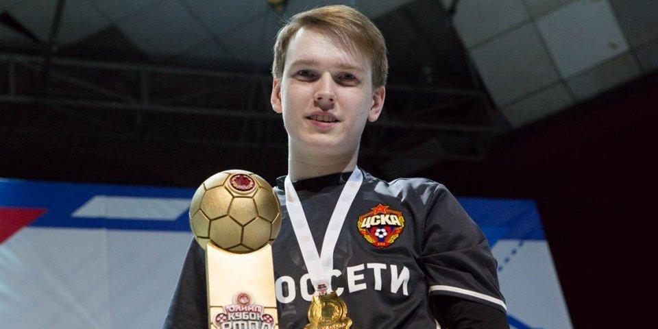 Кто сделал ЦСКА чемпионом в киберфутболе