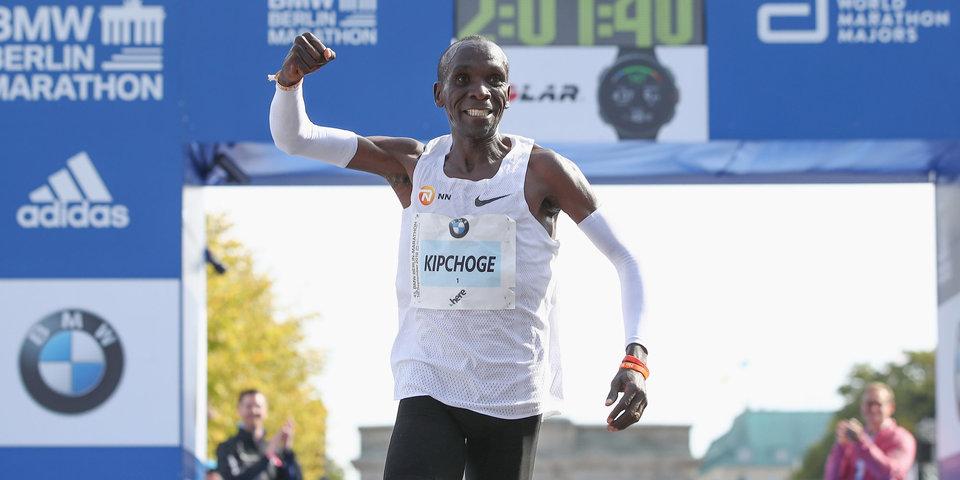 Кипчоге пробежал Берлинский марафон с новым мировым рекордом