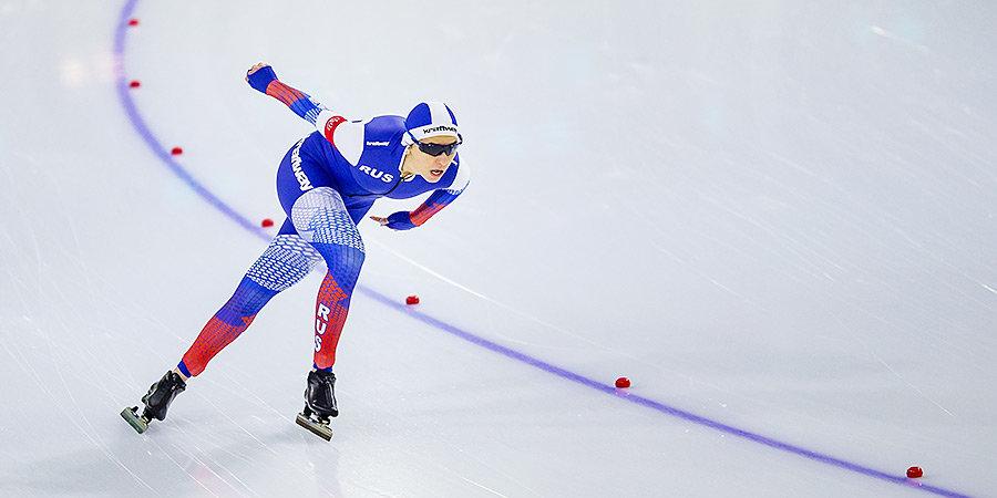 Лаленкова завоевала бронзу на дистанции 1500 м на ЧМ в Нидерландах