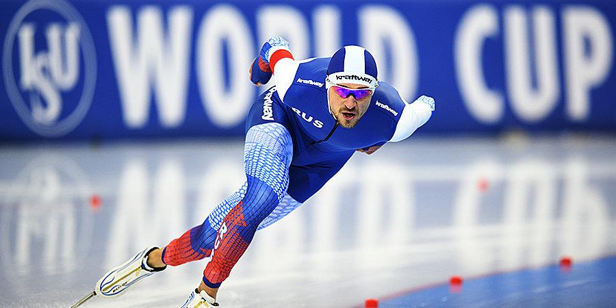«Мы обеспокоены этой ситуацией». Союз конькобежцев России — о получении виз в США