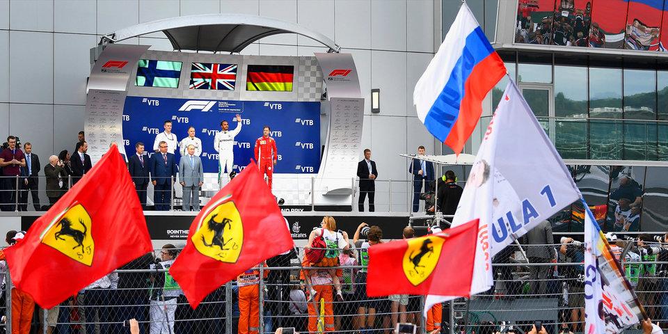 Боттас проиграл Гран-при России Хэмилтону по приказу из боксов, Сироткин ниже Стролла