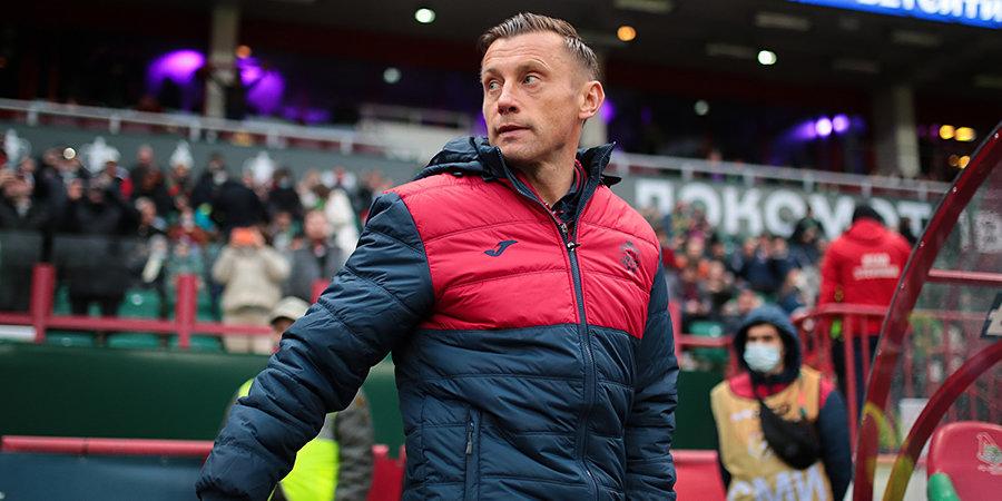 Константин Генич: «Пока Олич, будем откровенны, вообще не тренер»